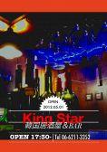 キングスター KingStar なんばクチコミ・キングスター KingStar なんばクーポン