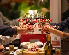 al mare 彩 ららぽーと海老名駅前店