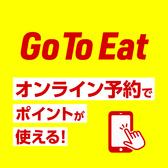 さかなや道場 錦三丁目店 クチコミ・さかなや道場 錦三丁目店 クーポン
