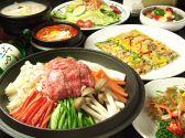 ソウル家 錦店 韓国料理クチコミ・ソウル家 錦店 韓国料理クーポン