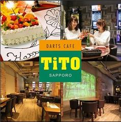 Darts Cafe TiTO ダーツカフェ ティト 札幌