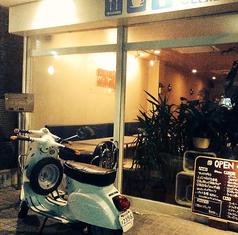ダイニング カフェ セシル CECIL