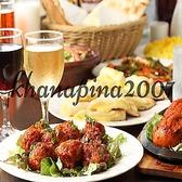 カナピナ インド ネパール料理クチコミ・カナピナ インド ネパール料理クーポン