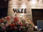 ワズ WAZZ 新大阪 LIVE バー barクチコミ・ワズ WAZZ 新大阪 LIVE バー barクーポン