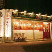 中国ラーメン揚州商人 池上店クチコミ・中国ラーメン揚州商人 池上店クーポン