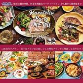 カラオケの鉄人 下北沢店クチコミ・カラオケの鉄人 下北沢店クーポン