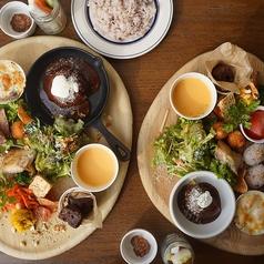 ファームテーブルスズ FARM TABLE SUZU