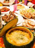 FOOD'S FOOD'S ステーキダイニング 蒲田クチコミ・FOOD'S FOOD'S ステーキダイニング 蒲田クーポン