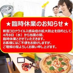 カラオケバンバン 浅草橋店