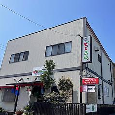 ビビmaru