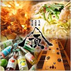 農家と漁師の台所 北海道知床漁場 石山店