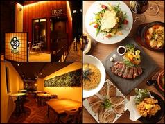 Dining Bar iRo8 イロハ