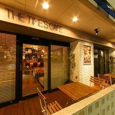 タイムズカフェ THE TIME'S CAFE