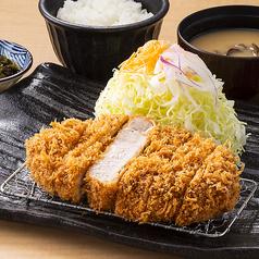 温野菜 茂原店