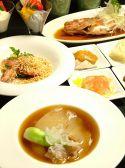 中国海鮮料理 彩華【さいか】クチコミ・中国海鮮料理 彩華【さいか】クーポン