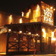 びっくりドンキー 新潟亀貝店