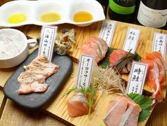 サーモン料理専門店 鮭バル