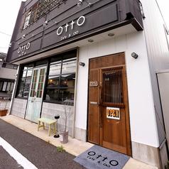 OttO BAL Cafe & ∞ mugen