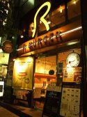 アールバーガー R BURGER 六本木店クチコミ・アールバーガー R BURGER 六本木店クーポン