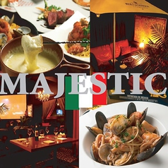 マジェスティック MAJESTIC 札幌