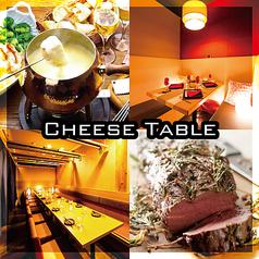 渋谷 Cheese Table