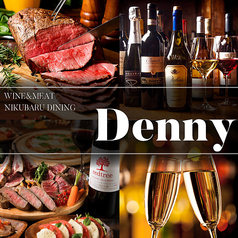 肉バル Denny WINE×MEET