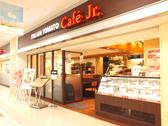 イタリアントマト カフェ ジュニア Jr 池袋サンシャインアルタ店クチコミ・イタリアントマト カフェ ジュニア Jr 池袋サンシャインアルタ店クーポン