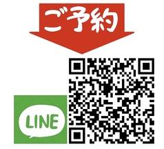 カフェダイニング リリーパーク LiLiiPark 名古屋