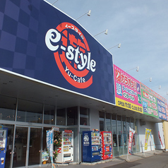 Yu-cafe e-style 永山パワーズ店