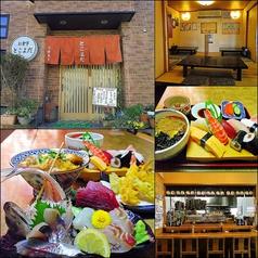 とこよだ(オショクジドコロトコヨダ) - 銚子周辺 - 千葉県(寿司,丼もの・釜飯)-gooグルメ&料理