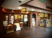 カレー鍋 ターリー屋 新宿センタービル店クチコミ・カレー鍋 ターリー屋 新宿センタービル店クーポン