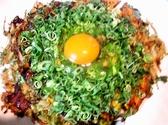 鯉城 りじょう 広島お好み焼きクチコミ・鯉城 りじょう 広島お好み焼きクーポン