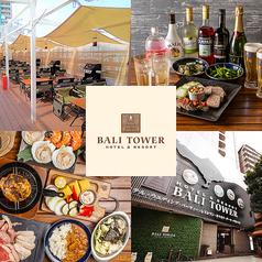 スリーモンキーズカフェ THREE MONKEYS CAFE 天王寺店