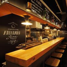 北海道バル メルティングポット Hokkaido Bar The Melting Pot