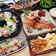 だんまや水産 札幌北口店