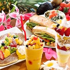 Fruit Cafe 松田商店