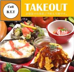 Cafe B.T.T
