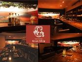アクアラウンジ グランシップ Aqua Lounge Gran Shipクチコミ・アクアラウンジ グランシップ Aqua Lounge Gran Shipクーポン