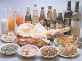 インド&パキスタン料理 シディーク曙橋店クチコミ・インド&パキスタン料理 シディーク曙橋店クーポン