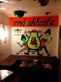 アボカドダンスミュージックバーマドッシュカフェ Avocado & Dance Music Bar madoshクチコミ・アボカドダンスミュージックバーマドッシュカフェ Avocado & Dance Music Bar madoshクーポン