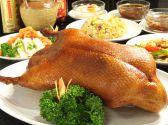 オーダー式 食べ放題 中華料理 北京飯店クチコミ・オーダー式 食べ放題 中華料理 北京飯店クーポン