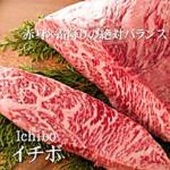 肉バル モダンミール 大津店