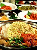 みなり 韓国美味料理クチコミ・みなり 韓国美味料理クーポン