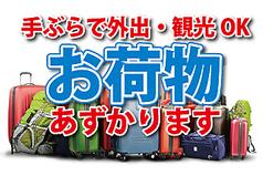 メディアカフェ ポパイ 横浜駅西口店