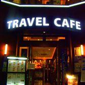 TRAVEL CAFE (トラベルカフェ) 池袋西口店クチコミ・TRAVEL CAFE (トラベルカフェ) 池袋西口店クーポン