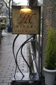Cafe&Bar MIYABIクチコミ・Cafe&Bar MIYABIクーポン