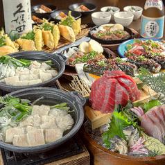 魚鮮水産 三代目網元 樟葉駅前店