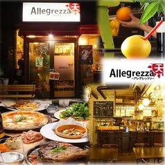 本町バル Allegrezza アレグレッツァ