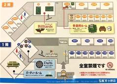 HAPPY カラオケ SKY 小野店