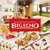 ビッグエコー BIG ECHO フォルテ 松本店 割引クーポン・カラオケ割引クーポン
